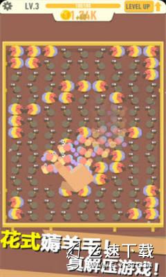 放置剪羊毛(Idle Wool Tycoon)界面截图预览