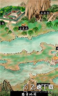 行走江湖界面截图预览