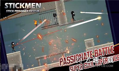 火柴人劫囚(Stickman Jailbreak)界面截图预览