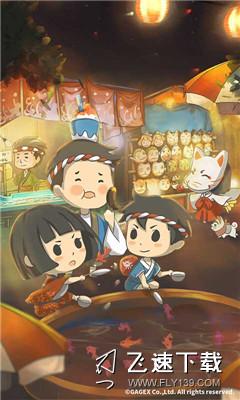 昭和盛夏祭典故事汉化版界面截图预览