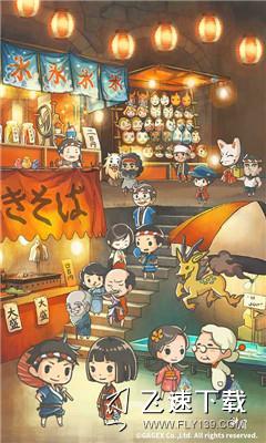 昭和盛夏祭典故事汉化版