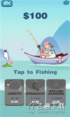 amazingfishing