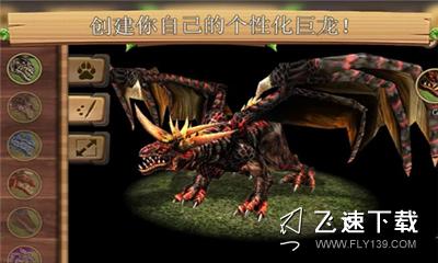 模拟龙生界面截图预览