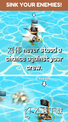 海盗大乱斗界面截图预览