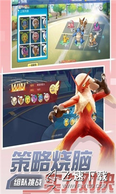 妖精计划界面截图预览