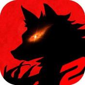 人狼杀2 V1.8.1