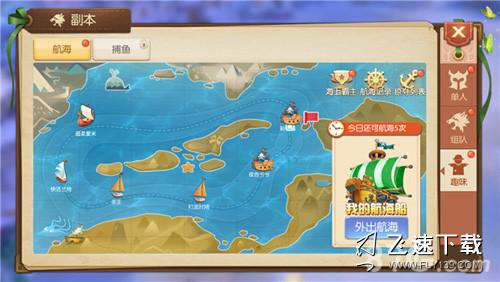 岁月的大门王者英雄航船游戏玩法照片