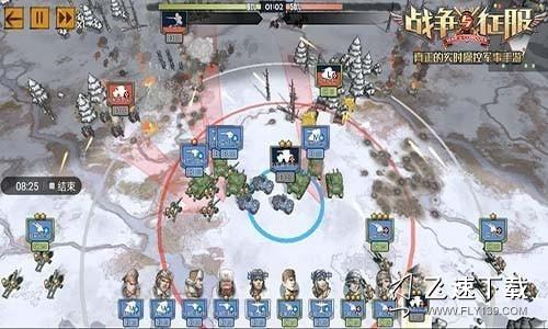 战事与征服2好玩吗2