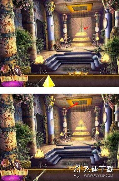 逃脱密室11逃离神密金字塔式猎魔者第6关详尽文图通關功略 赛特屋子如何进[多图]照片2