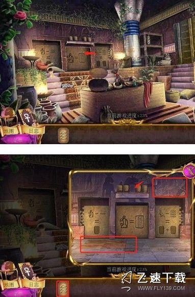 逃脱密室11逃离神密金字塔式猎魔者第6关详尽文图通關功略 赛特屋子如何进[多图]照片4