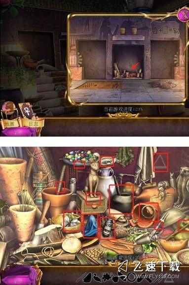 逃脱密室11逃离神密金字塔式猎魔者第6关详尽文图通關功略 赛特屋子如何进[多图]照片7