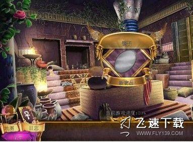 逃脱密室11逃离神密金字塔式猎魔者第6关详尽文图通關功略 赛特屋子如何进[多图]照片8