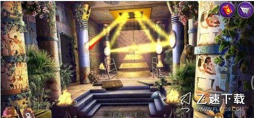 逃脱密室11逃离神密金字塔式猎魔者第6关详尽文图通關功略 赛特屋子如何进[多图]照片9