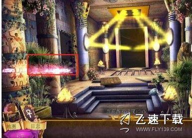 逃脱密室11逃离神密金字塔式猎魔者第6关详尽文图通關功略 赛特屋子如何进[多图]照片10