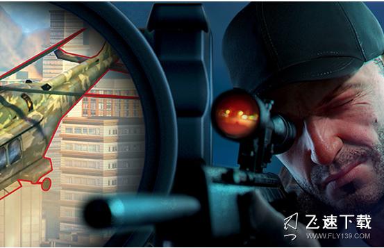 《狙击行动:编号猎鹰》酷炫打靶