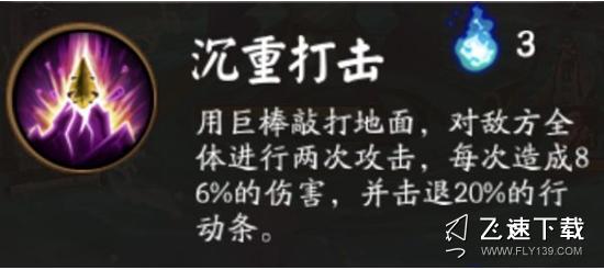 阴阳师荒川对决隔天陣容