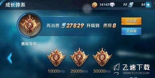 王者荣耀送号完全免费账户密码 王者荣耀贵族送号共享