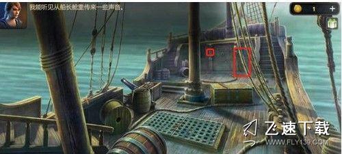 逃脱密室18中移动迷城迷失4流浪者第14关文图详尽通關功略 如何催毁古城墙[多图]照片6