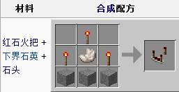 我的世界红石比较器有用吗 红石比较器应用技巧攻略