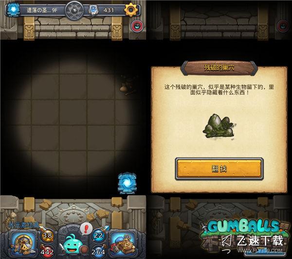 不思议迷宫冒险系称号有什么 不思议迷宫冒险系称号配搭强烈推荐2