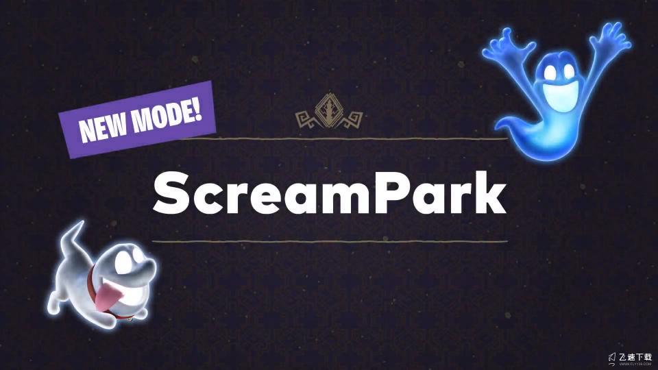 《路易基的鬼屋3》尖叫公园模式发布【8】