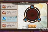 阴阳师结界卡怎么用 阴阳师结界卡使用方法