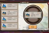 阴阳师结界卡怎么刷 阴阳师结界卡获取途径
