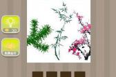 疯狂猜成语竹子梅花松树是什么成语 竹子梅花松树打一成语