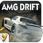 AMG漂移游戏下载-AMG漂移安卓版下载V1.5