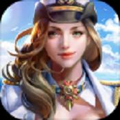 航海文明手机版下载-航海文明游戏下载V1.0.13
