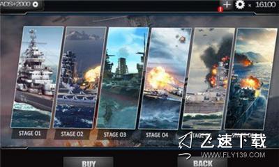 皇家舰队战斗界面截图预览
