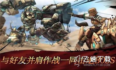 战争与箭界面截图预览