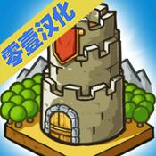 成长城堡中文版下载-成长城堡最新汉化版下载V1.23.3