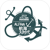 Alfa的航海大时代游戏下载-Alfa的航海大时代手机版下载v1.0.0