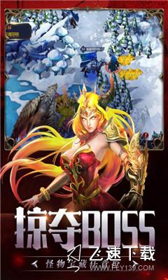 剑与地下城九游版界面截图预览