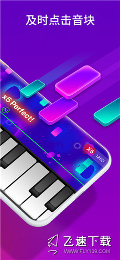Piano Crush界面截图预览