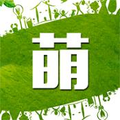 萌相册app下载-萌相册手机版下载V1.07