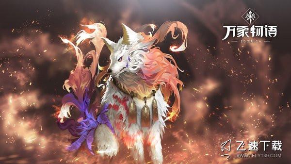 万象物语篝火怎么升级 篝火与兽厩升级技巧