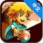 口袋妖怪烈火游戏下载-口袋妖怪烈火手机版下载V1.1.0