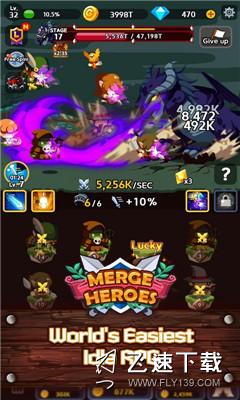 合并英雄前沿破解版界面截图预览