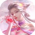 宸汐仙缘手游下载-宸汐仙缘安卓版下载V3.0.9