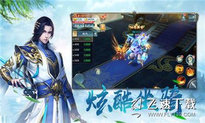 苍龙剑域界面截图预览