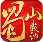 蜀山传记手机版下载-蜀山传记手游下载V1.0.4