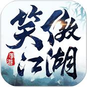 新笑傲江湖内测版 V0.2.9