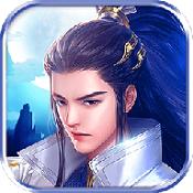 昆仑有剑游戏下载-昆仑有剑安卓下载V1.2.7