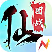 仙域长歌 V1.0