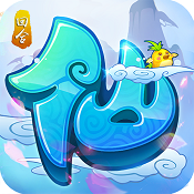 仙梦寻缘福利版 V1.1.0.1