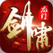 剑啸公会体验包下载-剑啸公会体验包GM版下载V1.0