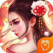 仙宠奇缘手游下载-仙宠奇缘安卓下载V30.3013.1