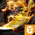 御剑屠龙手游下载-御剑屠龙安卓版下载V1.0.0